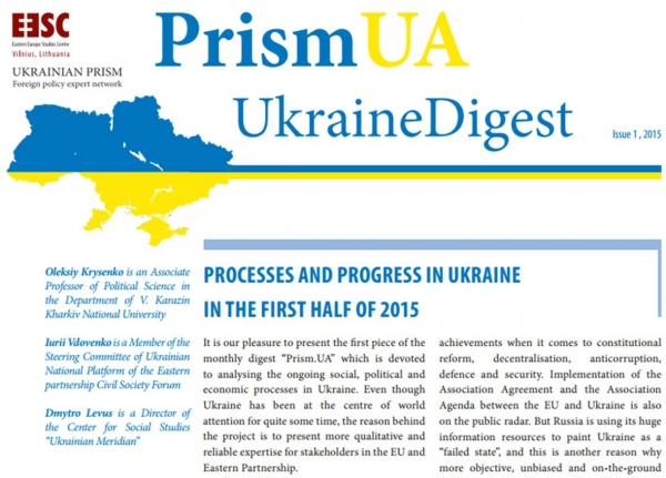 New Monthly Digest on Ukraine «PRISM.UA»