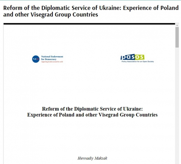 Reform of the Diplomatic Service of Ukraine: Experience of Poland and other Visegrad Group Countries